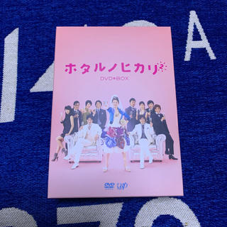 コウダンシャ(講談社)のホタルノヒカリ2 DVD-BOX DVD(TVドラマ)