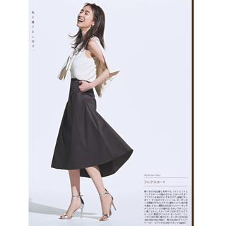デミルクスビームス(Demi-Luxe BEAMS)の♡新品タグ付き♡ Demi-Luxe BEAMS フレアスカート(ひざ丈スカート)