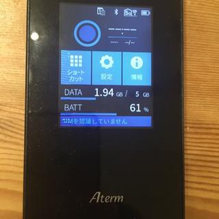 エヌイーシー(NEC)のNEC Aterm MR05LN LTEモバイルルーター(その他)
