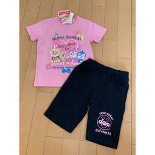バンダイ(BANDAI)のアンパンマン Tシャツ パンツ セット 100(その他)