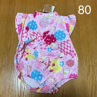 サンリオ(サンリオ)の女の子 80 キティちゃん 甚平 ロンパース (甚平/浴衣)