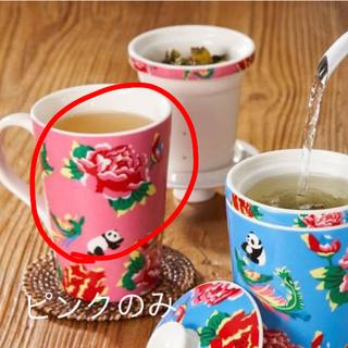 カルディ(KALDI)のKALDI 茶こしつきマグカップ (ピンク)(グラス/カップ)