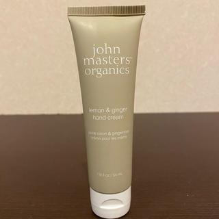 ジョンマスターオーガニック(John Masters Organics)のjohn masters organics ハンドクリーム 54ml(ハンドクリーム)