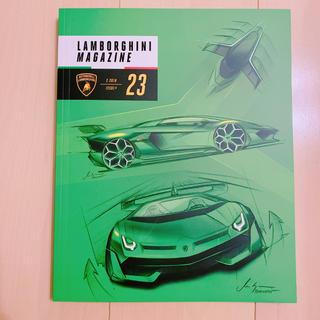 ランボルギーニ(Lamborghini)の未使用 ランボルギーニ マガジン 2018  23(カタログ/マニュアル)
