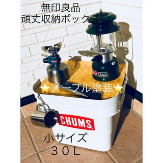ムジルシリョウヒン(MUJI (無印良品))の無印頑丈収納ボックス【小サイズ】メープル(テーブル/チェア)
