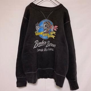 バズリクソンズ(Buzz Rickson's)のBUZZ RICKSON'S スウェットトレーナー 骸骨 飛行機 黒 ブラック (スウェット)