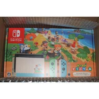 ニンテンドースイッチ(Nintendo Switch)の新品 あつまれどうぶつの森 セット 同梱版 液晶保護フィルム付き(家庭用ゲーム機本体)