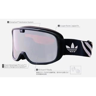 アディダス(adidas)のadidas  Snowboarding Goggles ROOKIE(ウエア/装備)