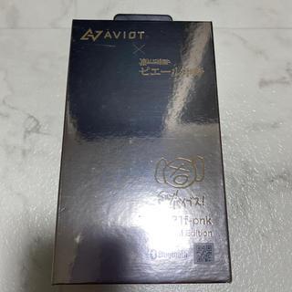 アヴォイド(Avoid)のAVIOT ピヤホン 新品未開封 TE-BD21f-pnk(ヘッドフォン/イヤフォン)