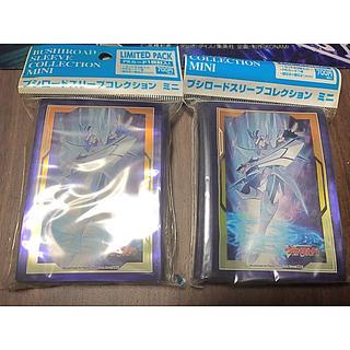 カードファイト!! ヴァンガード - ブシロードスリーブコレクション ブラスターブレード2パック