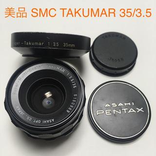 ペンタックス(PENTAX)の美品 M42 PENTAX TAKUMAR 35mm F3.5 純正付属付(レンズ(単焦点))