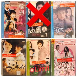 韓国ドラマ 5作品 DVDセット すべて完結品 まとめ売り I(TVドラマ)