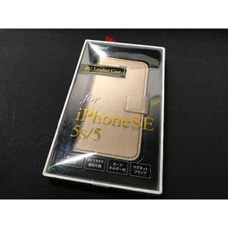 旧iPhoneSE専用高級ケース アイホンSE専用高級ケース(iPhoneケース)