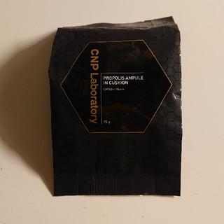 チャアンドパク(CNP)のm.uさん専用‼️  CNPクッションファンデ レフィル(ファンデーション)