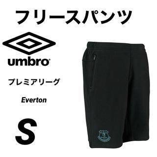 アンブロ(UMBRO)のEverton UMBRO フリース ハーフパンツ Sサイズ(ショートパンツ)