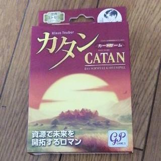 カタンの開拓者たち カードゲーム(トランプ/UNO)