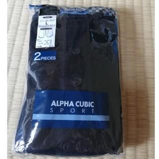 アルファキュービック(ALPHA CUBIC)のALPHA CUBIC ボクサーブリーフ2枚(ボクサーパンツ)