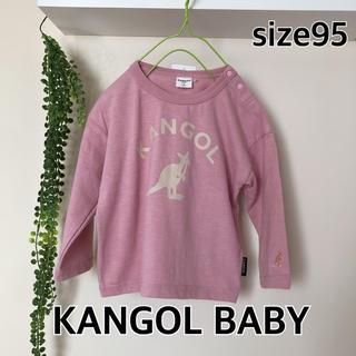 カンゴール(KANGOL)の♡ 人気! KANGOL  BABY   ロンT   95㎝  ♡ 新品(Tシャツ/カットソー)