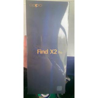 アンドロイド(ANDROID)のOPPO Find X2 Pro (12+256gb)新品未開封 5Gデュアル(スマートフォン本体)