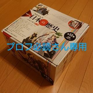 ガッケン(学研)の学研漫画 日本の歴史(全巻セット)