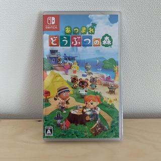 ニンテンドースイッチ(Nintendo Switch)のあつまれ どうぶつの森(家庭用ゲームソフト)