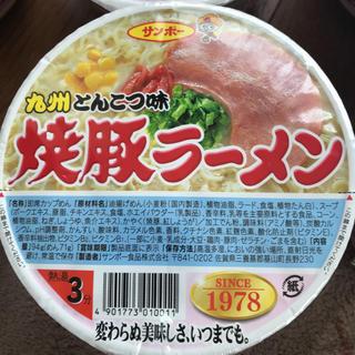 サッポロ(サッポロ)のサッポロ九州焼豚ラーメン 12食(インスタント食品)