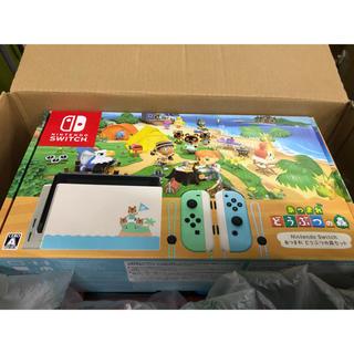 ニンテンドースイッチ(Nintendo Switch)の新品 未開封 即日発送 Nintendo Switch あつまれ どうぶつの森(家庭用ゲーム機本体)