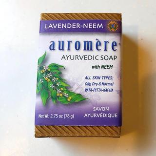 オーロメア(auromere)のauromere(オーロメア) ハーバルソープバー ラベンダーニーム 78g(ボディソープ/石鹸)