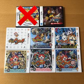 ★なの様専用★3DS 妖怪ウォッチ3 スシのみ(携帯用ゲームソフト)
