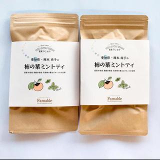 柿の葉ミントティ  2袋 <普通郵便> 送料込 1,550円(茶)