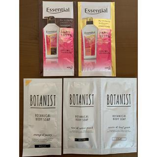 ボタニスト(BOTANIST)の※限定値下げ※BOTANIST & Essential サンプル(サンプル/トライアルキット)