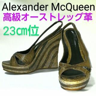 アレキサンダーマックイーン(Alexander McQueen)のAlexander McQueen■高級革■オーストレッグ■サンダル■レディース(サンダル)