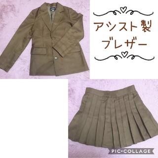 制服ブレザー(ブラウン) コスプレ衣装(衣装一式)