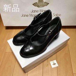 ジェーンマープル(JaneMarple)の【新品】 ジェーンマープル Jane Marple 本革 シューズ 靴(ハイヒール/パンプス)