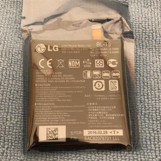 エルジーエレクトロニクス(LG Electronics)のたらちゃん様専用 Nexus5  純正バッテリー 未開封(バッテリー/充電器)