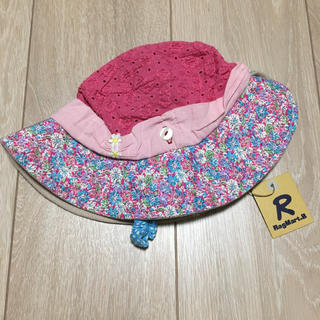 ラグマート(RAG MART)のリバーシブル帽子 Rag Mart 48cm(帽子)