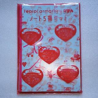 レピピアルマリオ(repipi armario)のrepipi armario × リボン ノート5冊セット(ノート/メモ帳/ふせん)