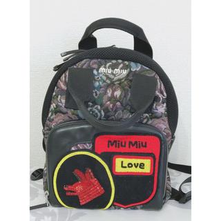 ミュウミュウ(miumiu)のミュウミュウ オオカミ ビジュー ワッペン リュック バックパック バッグ(リュック/バックパック)