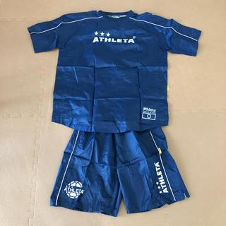アスレタ(ATHLETA)のアスレタ ゲームシャツ&パンツ(上下)Lサイズ(ウェア)