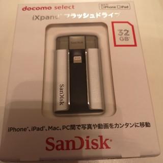 SanDisk - フラッシュドライブ 32GB