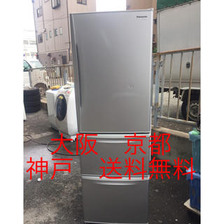 パナソニック(Panasonic)のPanasonic  ノンフロン冷凍冷蔵庫 NR-C37AM-S形2013年製 (冷蔵庫)