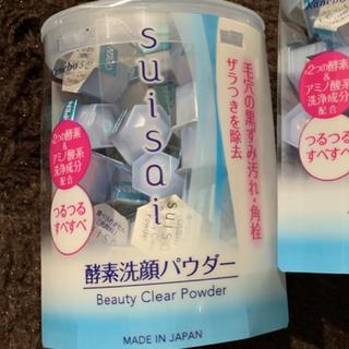 スイサイ(Suisai)のスイサイ 酵素洗顔パウダー ウォッシュ 32個入(洗顔料)