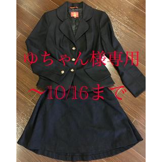 ヴィヴィアンウエストウッド(Vivienne Westwood)のヴィヴィアンウエストウッド  スーツ(スーツ)