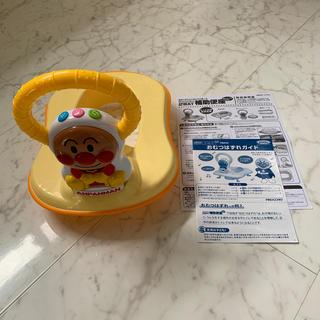 アガツマ(Agatsuma)のアンパンマン トイレトレーニング 2WAY 補助便座 ☆おしゃべり付き☆(補助便座)