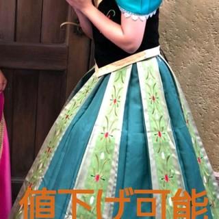 ディズニー(Disney)のアナ雪 アナと雪の女王 アナ 戴冠式 衣装(衣装一式)