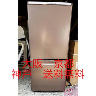 パナソニック(Panasonic)のPanasonic  ノンフロン冷凍冷蔵庫 NR-B149W-T  2016年製(冷蔵庫)