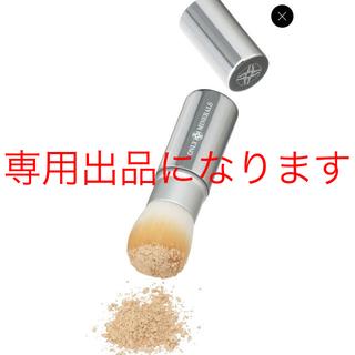 ヤーマン(YA-MAN)のオンリーミネラル 薬用シリーズ ポケットファンデーションブラシ(抗菌コート付き)(チーク/フェイスブラシ)