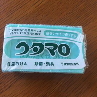 トウホウ(東邦)のウタマロせっけん(洗剤/柔軟剤)