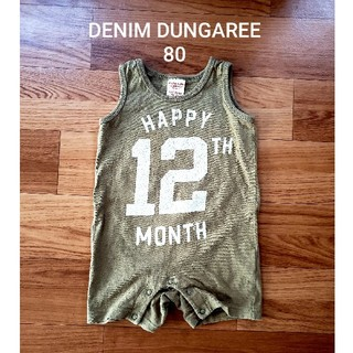 デニムダンガリー(DENIM DUNGAREE)のデニム&ダンガリー ロンパース 80(ロンパース)