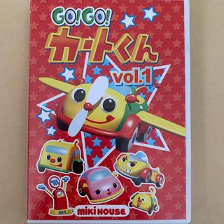ミキハウス(mikihouse)のミキハウス カートくん DVD(キッズ/ファミリー)